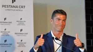 "Кристиано: ""Златната топка"" не ми е гарантирана"