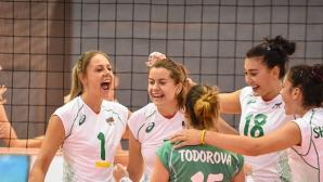 България загуби първата контрола с Турция след тайбрек