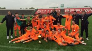 Шампион с Литекс ще води ЦСКА-София (U19)