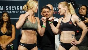 Валентина Шевченко разгроми Холи Холм по време на UFC on FOX 20