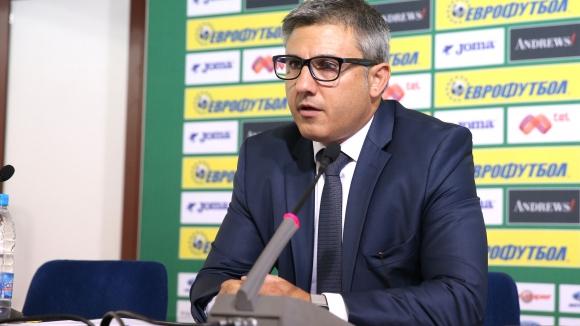 БФС представи логото на Първа професионална лига, пожела успех на клубовете