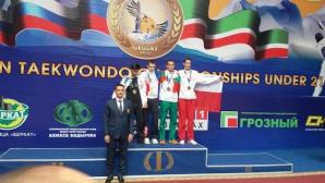 Два медала за България от Евро 2016 по таекуондо