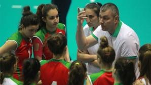 България беше на гейм от победа над световния шампион Италия