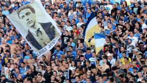 """УЕФА наказа Левски, готви втори удар по """"сините"""""""