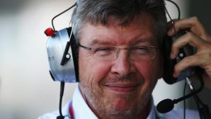 Рос Браун отказа на Ферари