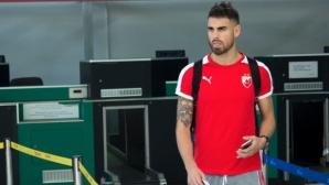 Цървена звезда пристигна в България