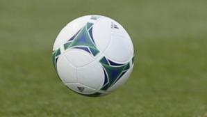 Българска съдийска бригада ще ръководи мача на Марибор срещу Абърдийн в Лига Европа