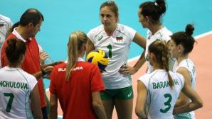 България загуби от Турция с 0:3 в последната контрола (ГАЛЕРИЯ)