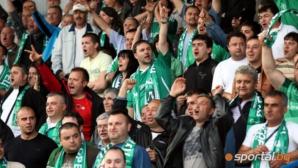 Лудогорец призова феновете си: Елате по-рано на стадиона!