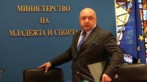 Красен Кралев разкри защо държавата взе базите на ПФК ЦСКА АД