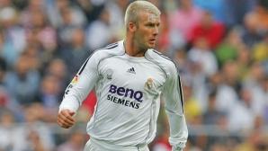 Бекъм пред завръщане в Реал (Мадрид)
