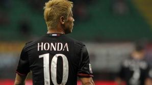 Хонда продава най-много фланелки в Милан