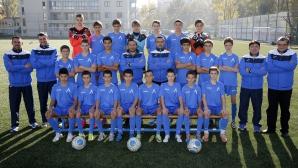 Децата на Левски на турнир в Германия