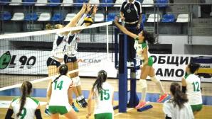 Младите волейболистки изиграха 15 гейма срещу Италия за 3 дни