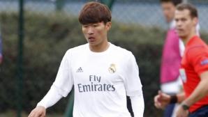 Реал Мадрид отказа 10 млн. евро за свой юноша