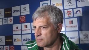 Златко Янков поема юноши на Черноморец