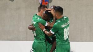 Джонатан Кафу: Ние също можем да вкараме два гола навън