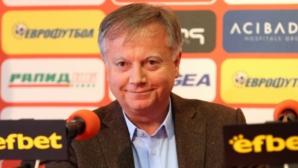 Инджов: Искаме базите на ЦСКА за възможно най-дълго време