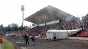 ЦСКА-София пуска билетите за Първа лига онлайн
