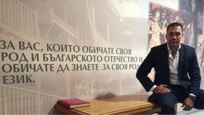 Кубрат Пулев дари 5000 лева за реставриране на Голямата базилика в Плиска