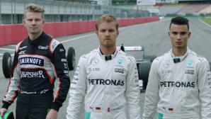 Трима германци за Гран При на Германия (Видео)