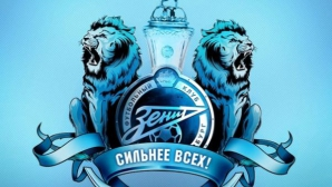 Зенит е №1 в Русия