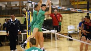Словения ни счупи от бой на волейбол