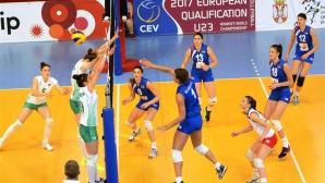 България със страхотен обрат и 3:2 над Сърбия на старта на световната квалификация
