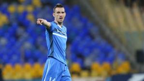 Трима пропускат първия мач на Левски