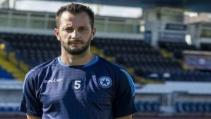 Борислав Стойчев си намери отбор в Кипър