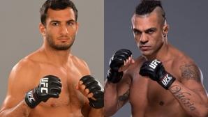 Гегард Мусаси срещу Витор Белфорт в UFC 204