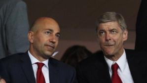 Газидис: Арсенал не може да се конкурира с големите си съперници на трансферния пазар