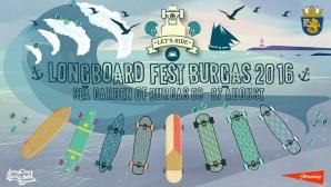 Първият Лонгборд Фестивал в Бургас следващия уикенд
