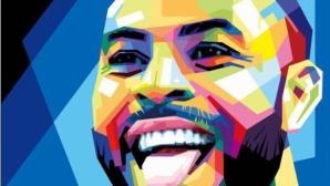 Нгапет измисли песен за Рио (видео)
