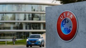УЕФА обясни защо не допуска Литекс като ЦСКА-София в Младежката ШЛ (документ)