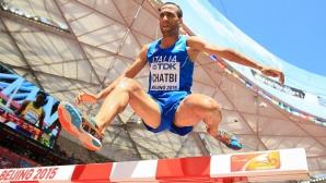 Италия извади атлет от олимпийския си отбор заради пропуснат допинг тест