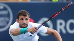 Отличен Григор на четвъртфинал в Торонто (видео)