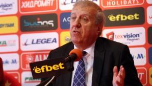 Окончателно: Томов е невинен за източване на Кремиковци и ЦСКА