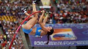 Чудото не се случи, ИААФ отряза Елена Исинбаева за Рио