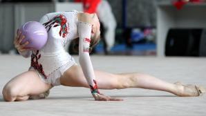"""Гимнастички от 11 държави ще участват на турнира """"Морски грации"""""""