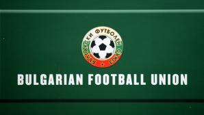 БФС върна изпадналия от Елитната група до 19 години Локомотив (Пловдив)