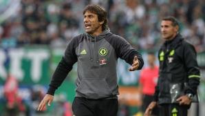 Конте иска агресия от футболистите на Челси