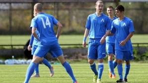 Левски U19 ще участва в младежката Шампионска лига