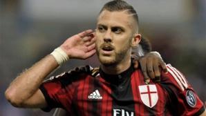 Менес напуска Милан в посока Франция