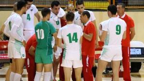 България с трета поредна загуба на световната квалификация