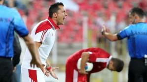 Христо Янев: Целта ни е да върнем хората на стадиона с хубава игра