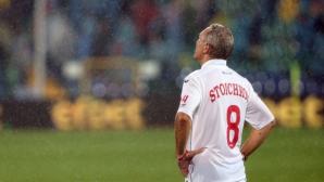 Христо Стоичков: Само заедно можем да върнем славата на ЦСКА