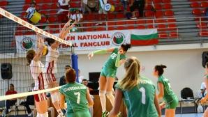 България на крачка от класиране на Световното