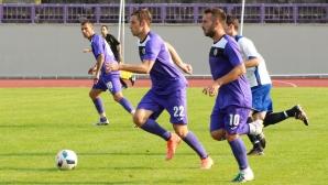 Етър приключи контролите с 2:0 срещу Академик (Свищов)