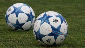 Резултати от II кръг на Втора лига